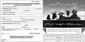 MORA-Scholarship-for-Minorities-2020