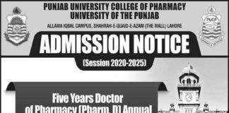Punjab-University-college-of-pharmacy-admission-2020