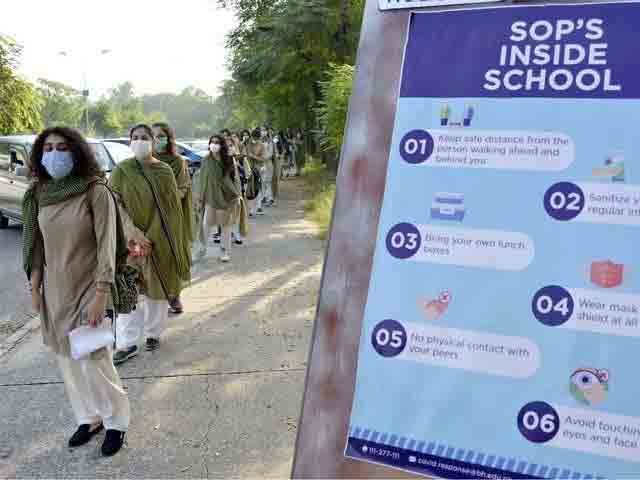 SOPs-in-Pakistan-Schools-Girls-College
