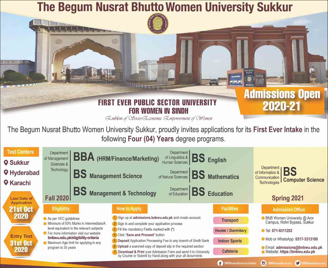 Begum-Nusrat-Bhutto-University-Sukkur-Admission