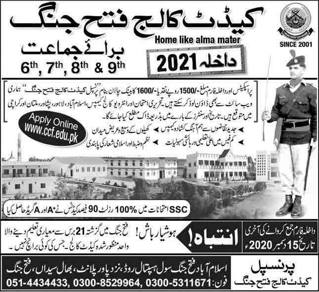 Cadet-College-Fateh-Jang-Admission-2021