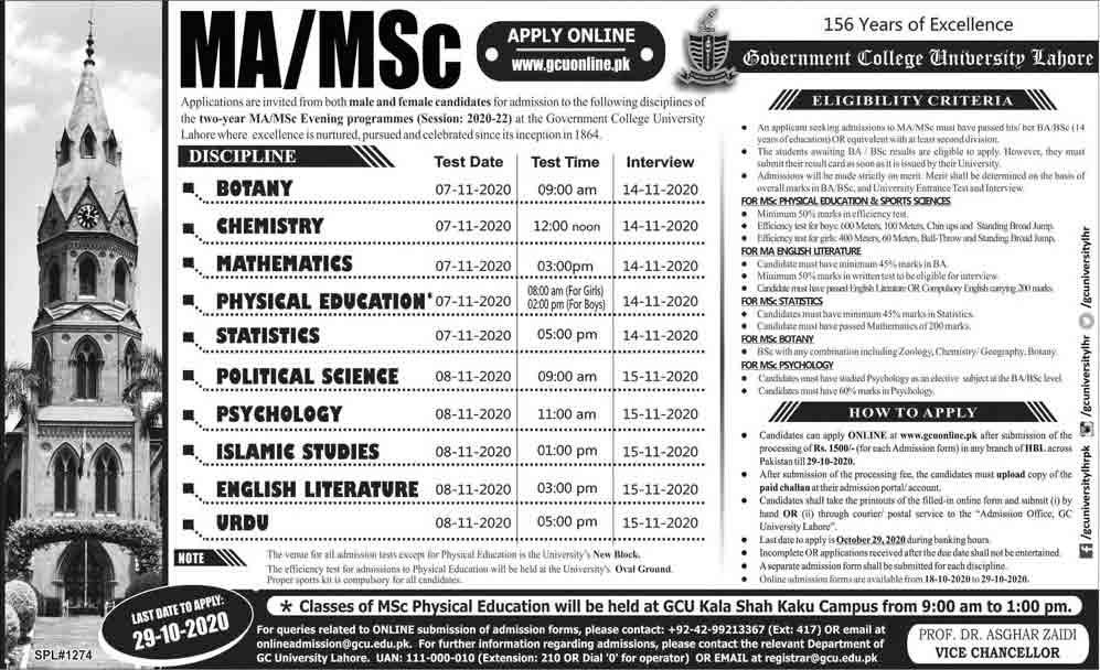 GC-University-Lahore-Admission-2020