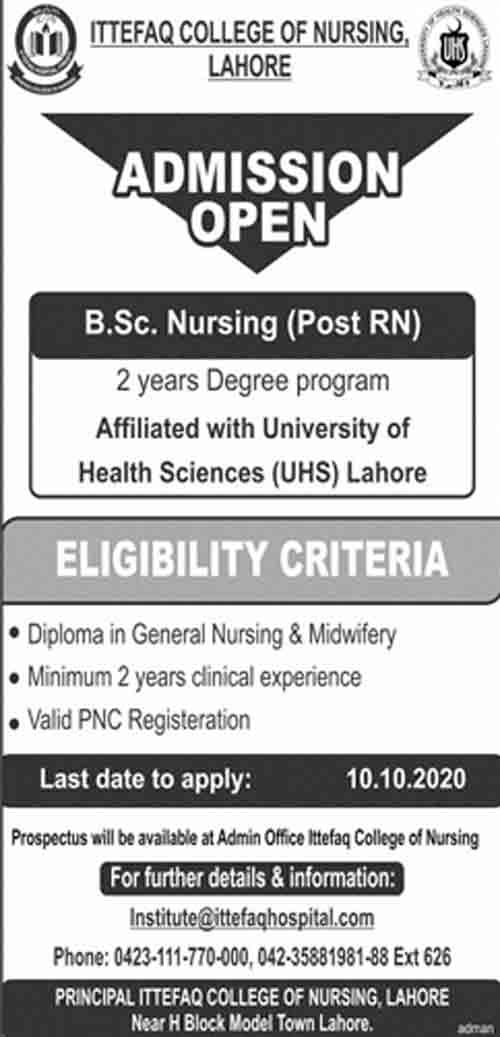 Ittefaq-Hospital-Of-Nursing-College-admission