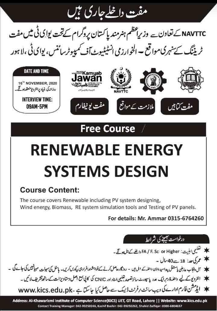 NAVTTC-UET-Lahore-Short-Courses-2021