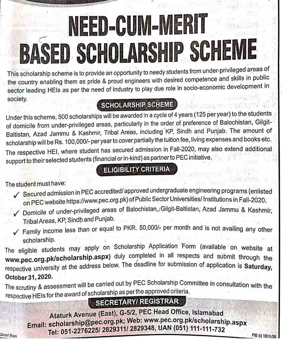 PEC-Need-Cum-Merit-Based-Scholarsihp-2020