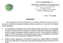 PMC-MDCAT-Test-Syllabus-2020
