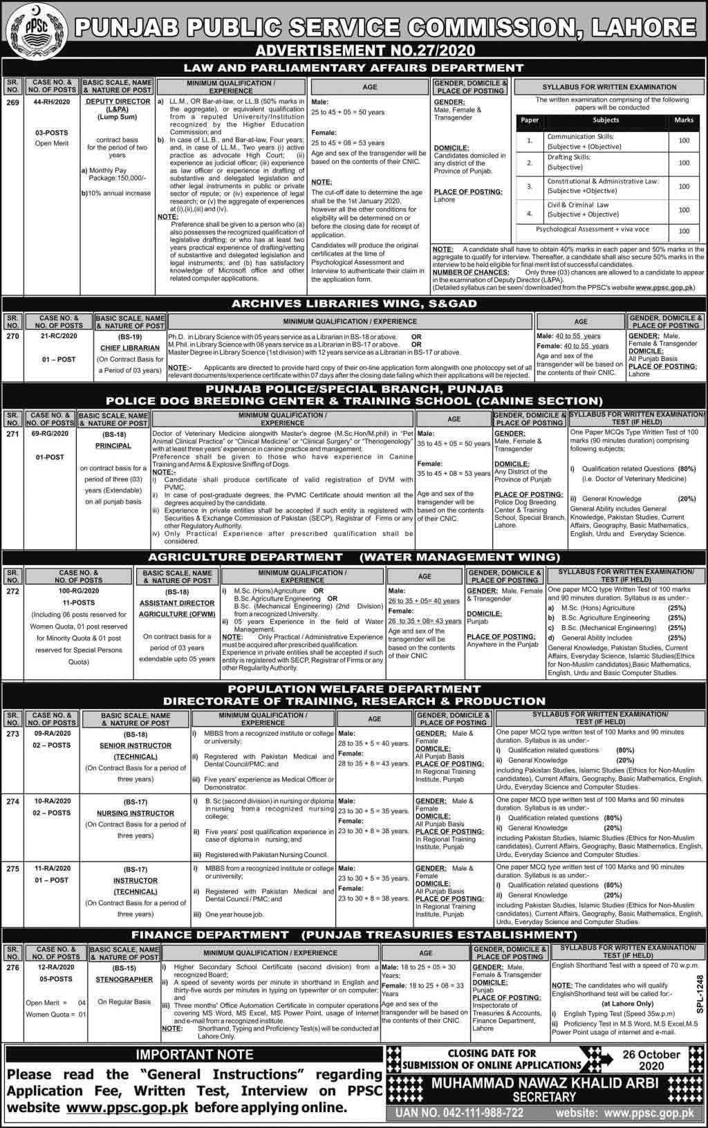 PPSC-Jobs-2020-October-Punjab-Police-Careers