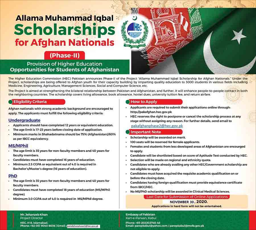 Pakistan-Scholarships-for-afghan-students