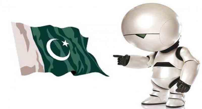 Robotics-Engineering-Course-universities-Pakistan