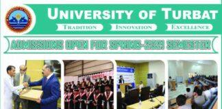 University-of-Turbat-Admission-2021