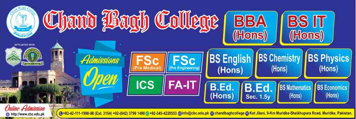 chand-bagh-college-2020-BS-Campaign