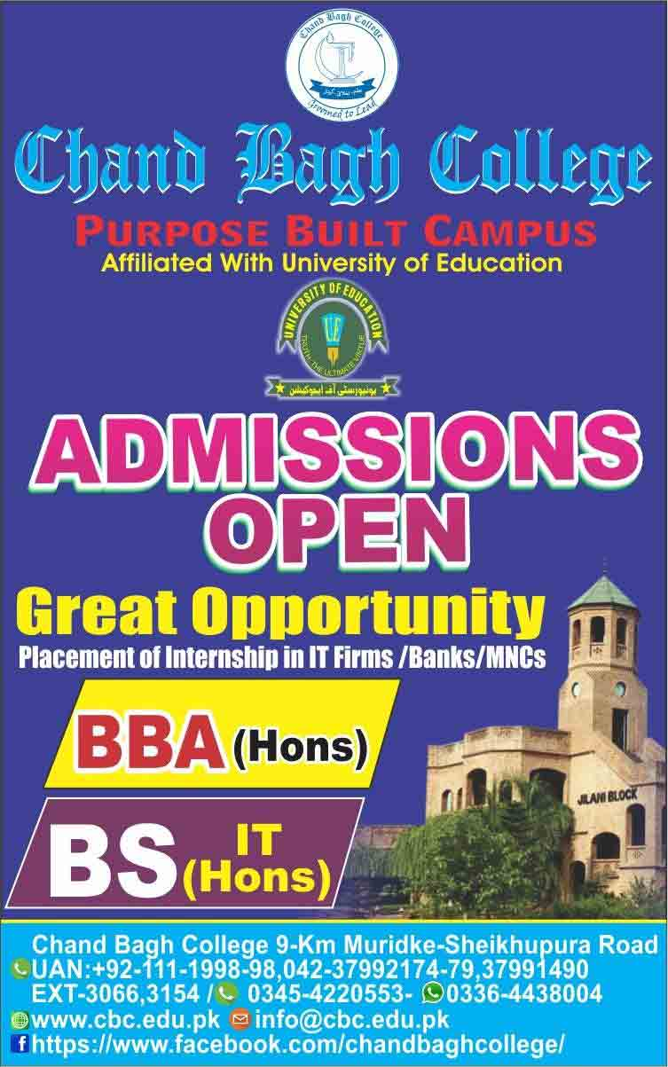 chand-bagh-college-admissions-BBA-&-BSIT