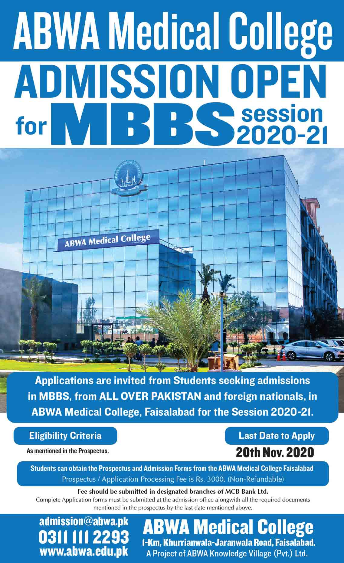 ABWA-Medical-college-Admission-2021-MBBS