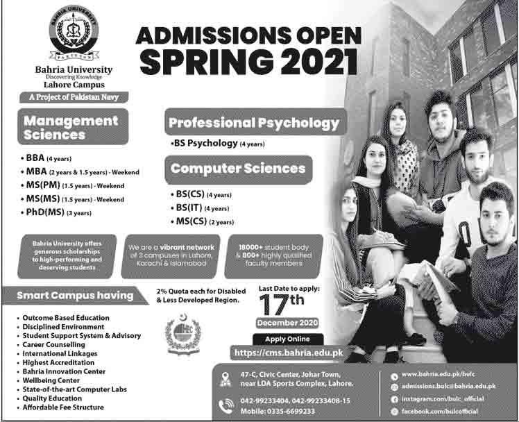 Bahria-University-Lahore-Campus-Admission-2021