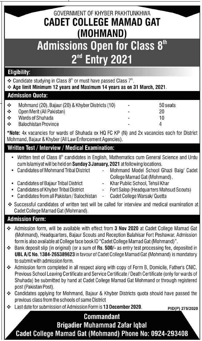 Cadet-College-Mamad-GAT-Admissions-2021