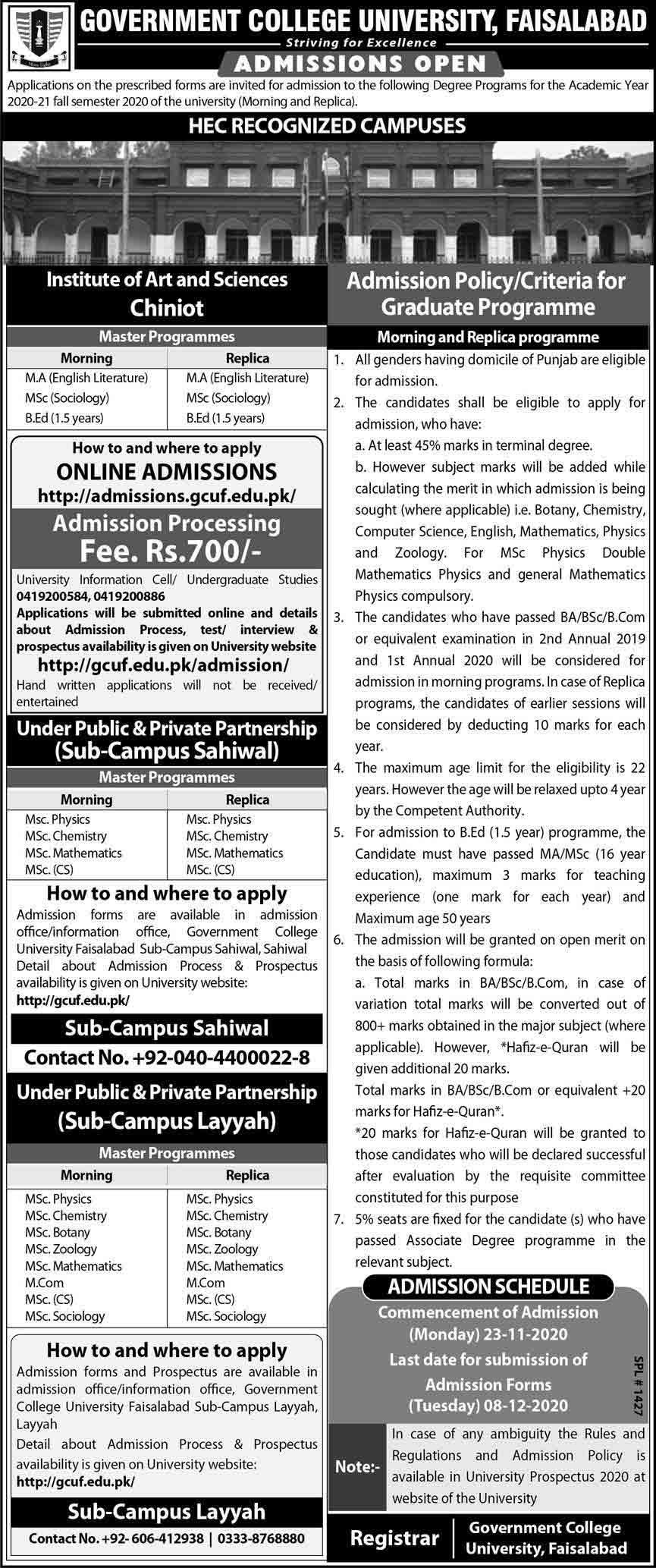 GCUF-Faisalabad-Admission-2021