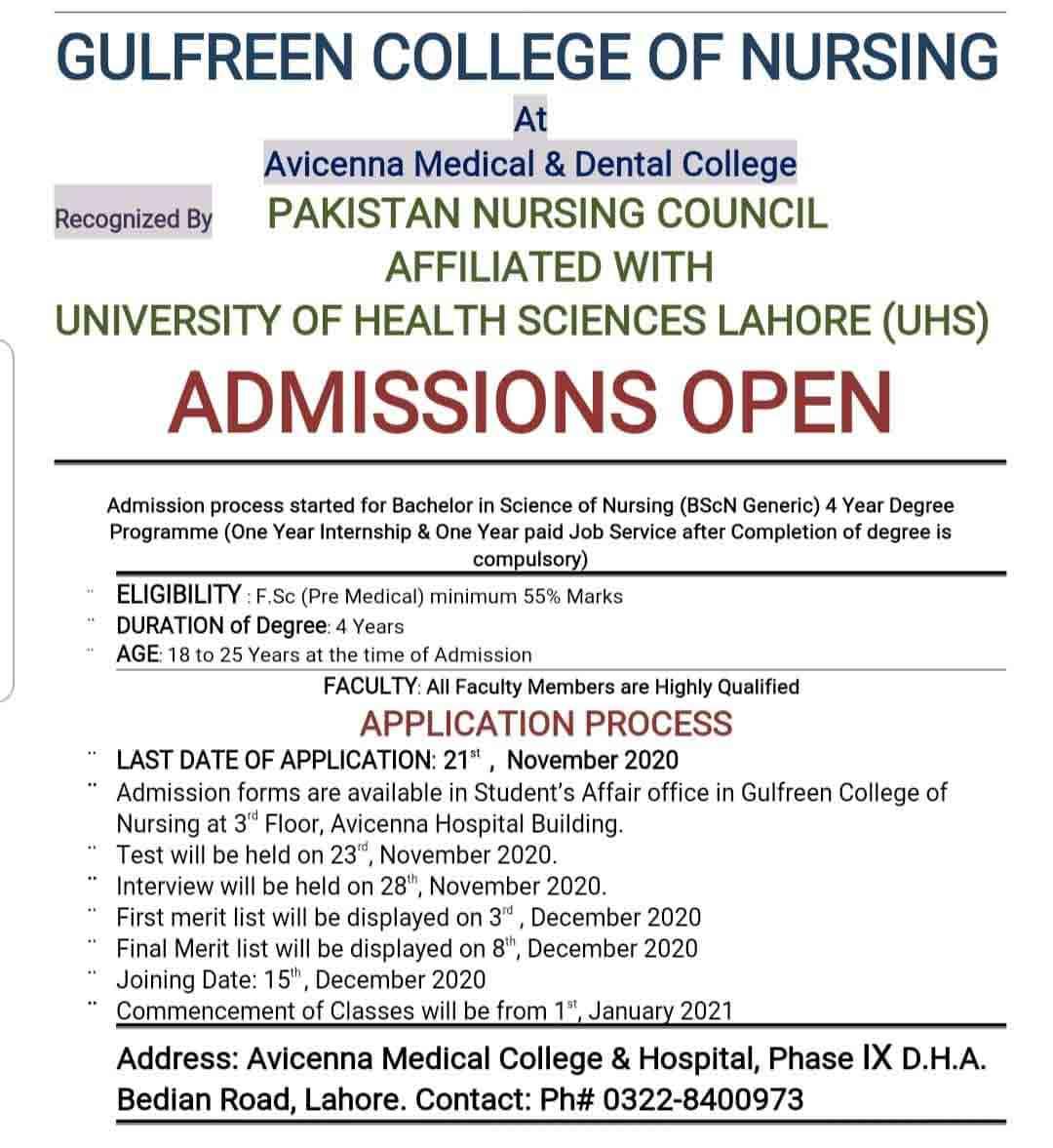 Gulfreen-Nursing-College-Lahore-Merit-List-2021