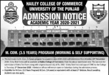 Haily-College-of-Commerce-Admission-2021