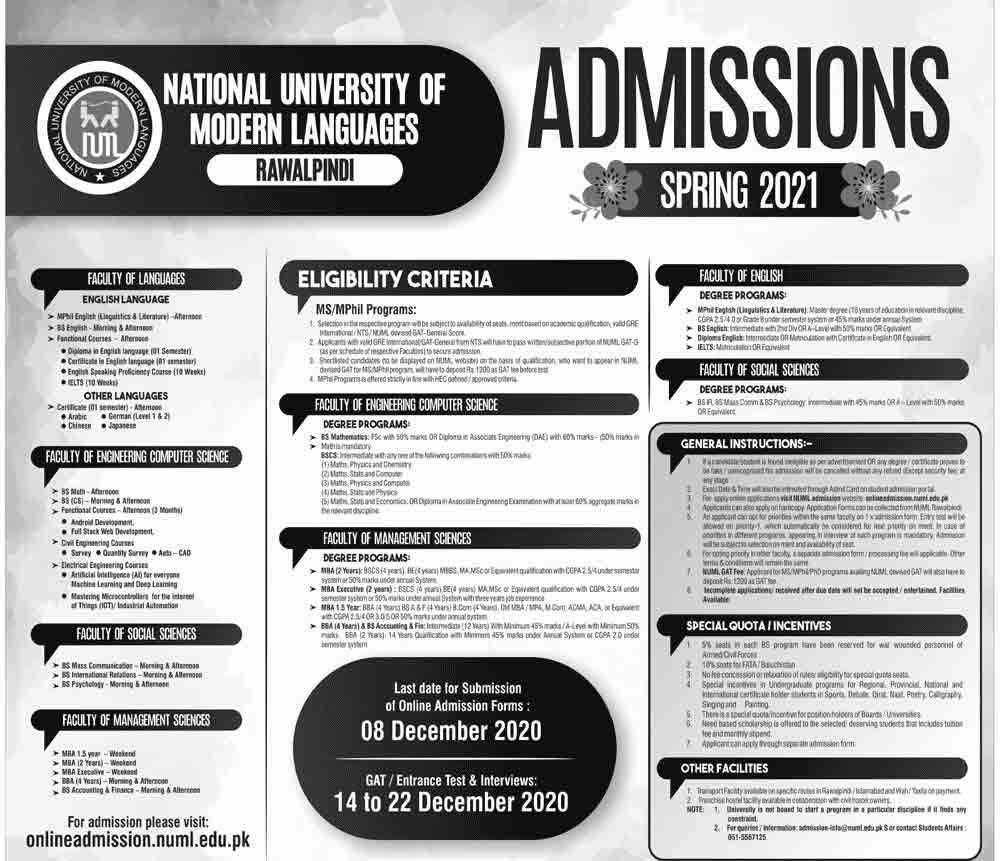 NUML-Rawalpindi-admission-2021-merit-list