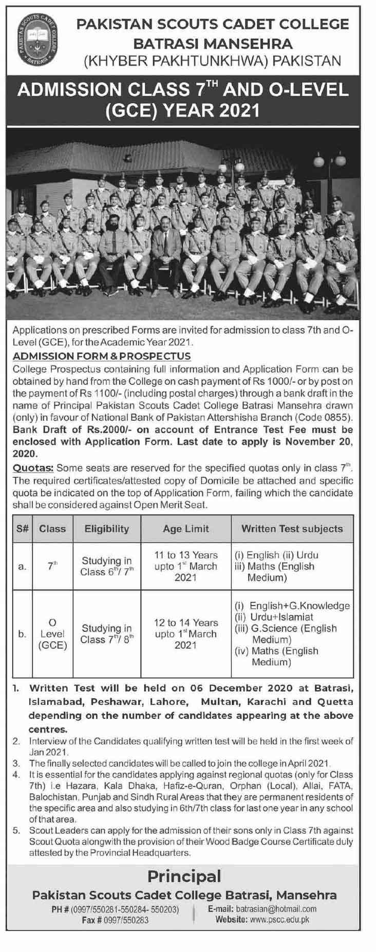 Pakistan-Scouts-Cadet-College-Batrasi-Admission-2021