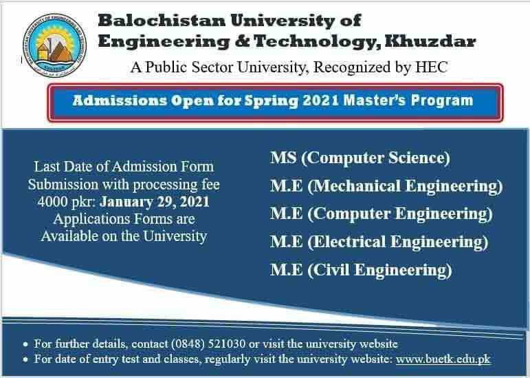 BUET-Khuzdar-Admission-2021