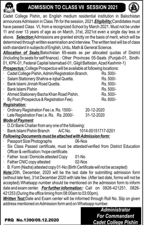 Cadet-College-Pishin-Admission-2021