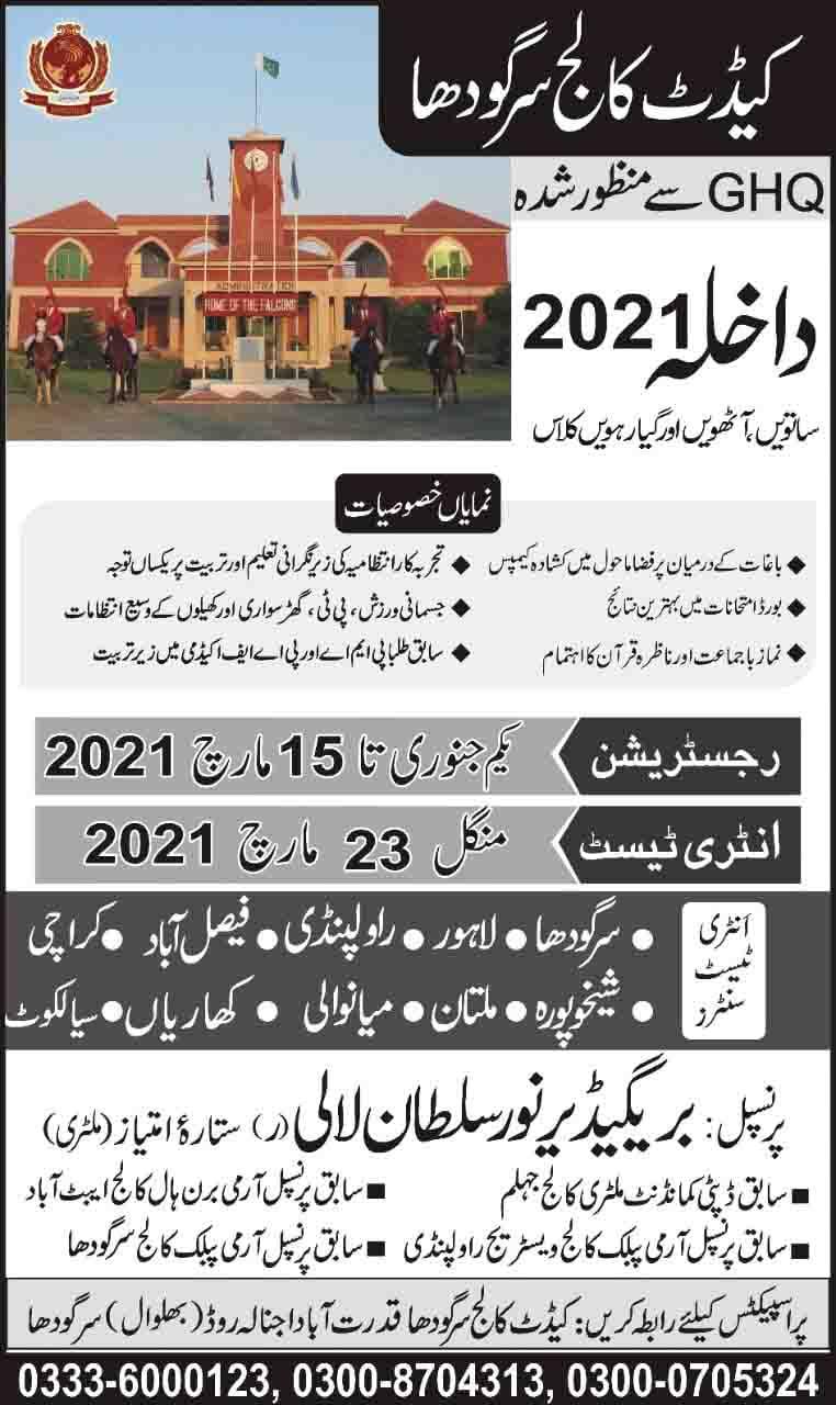 Cadet College Sargodha Admission 2021