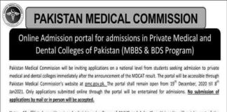 MBBS-MBDS-Admission-Medical-Colleges-2021