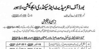 Matric-Exam-Date-Last-Bise-Punjab-2021