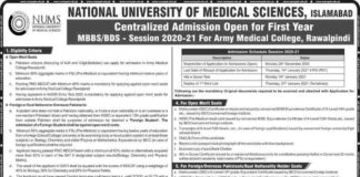 NUMS Army Medical College Admission 2021