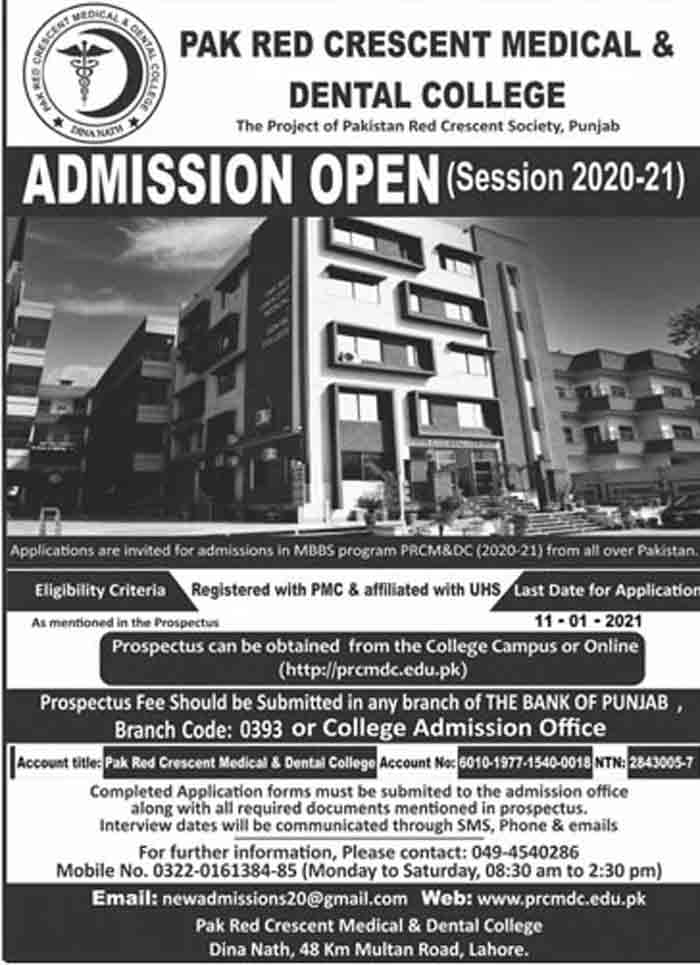Pak-Red-Crescent-Medical-Dental-College-Admission-2021