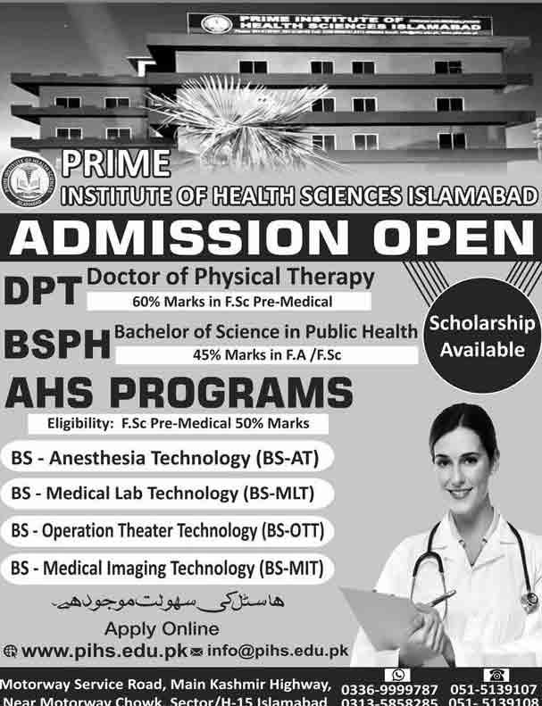 Prime-Institute-of-Health-Sciences-Islamabad-Admission-2021