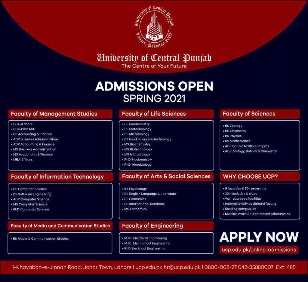 University-of-Central-Punjab-Admission-2021-Lahore