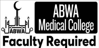 ABWA-Medical-College-Jobs-2021
