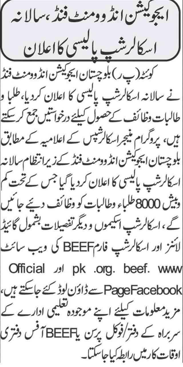 BEEF-Scholarship-2021
