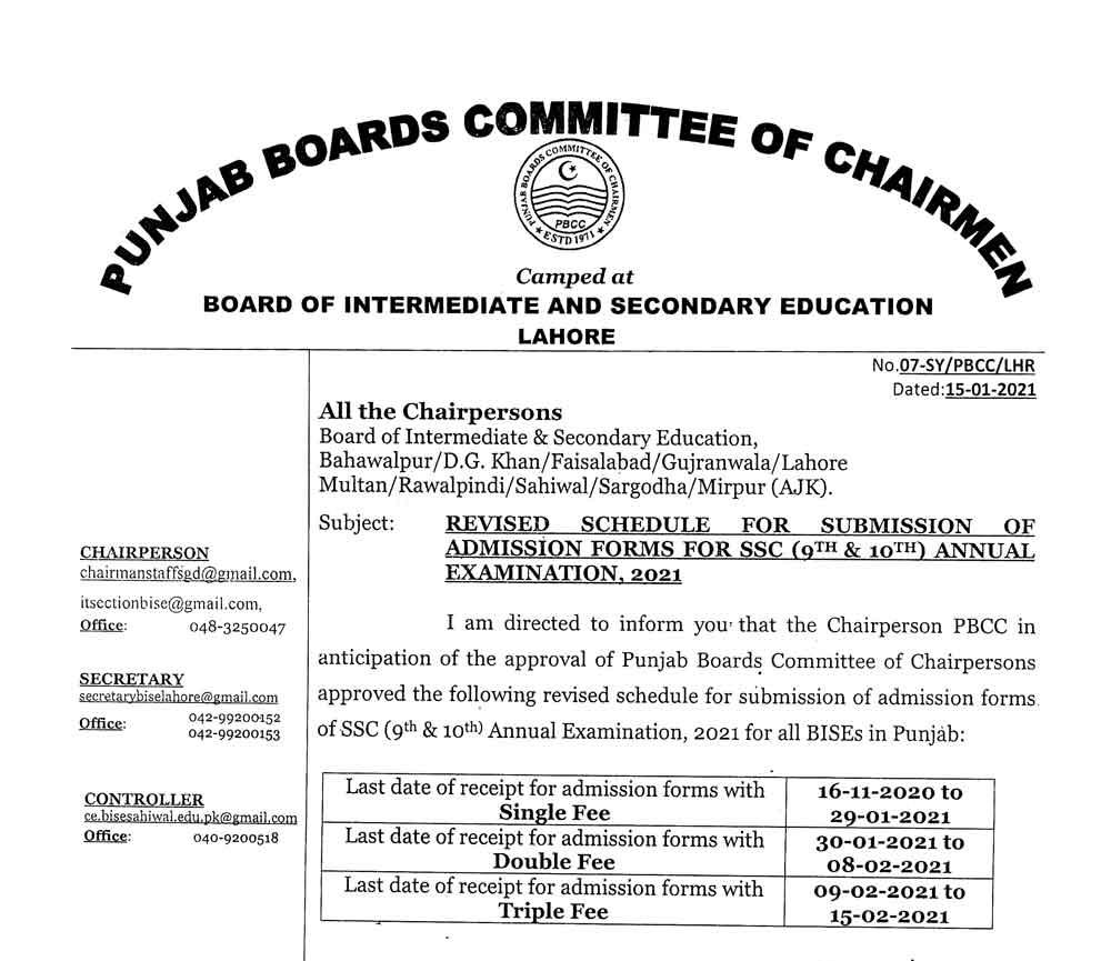 Bise-Lahore-Matric-Date-Sheet-2021