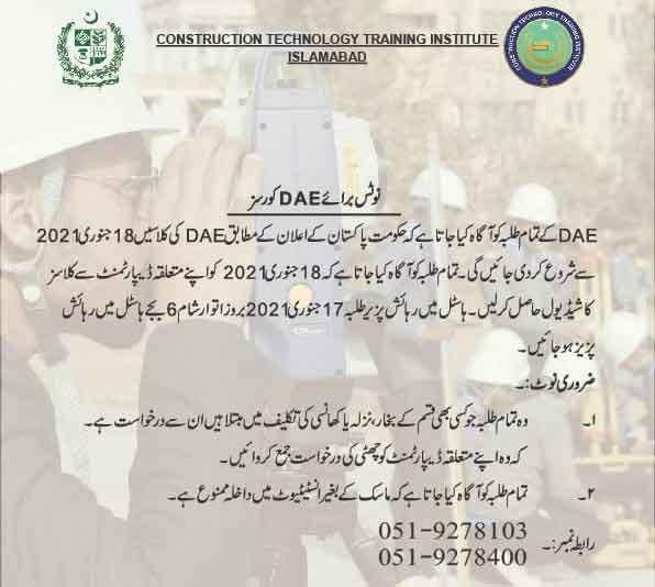 CTTI-Admission-Islamabad-Classes-2021