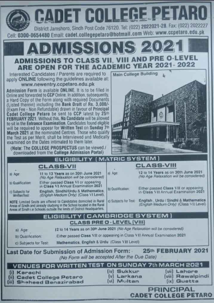 Cadet-College-Petaro-Admission-2021