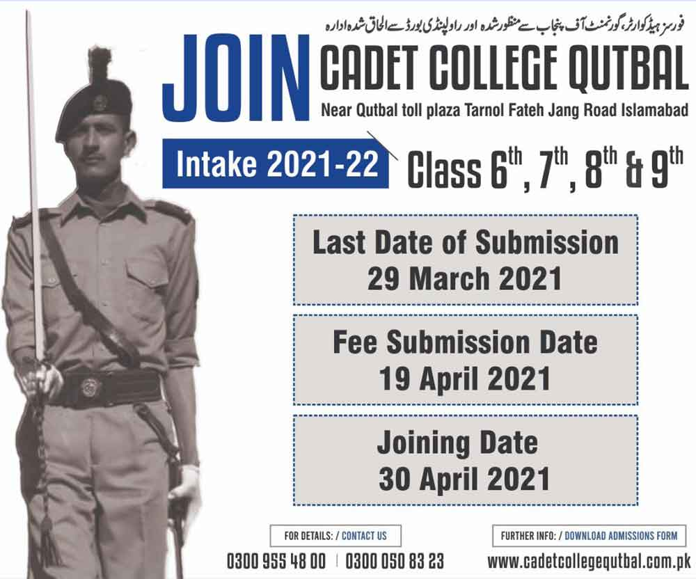 Cadet-College-Qutbal-Admission-2021