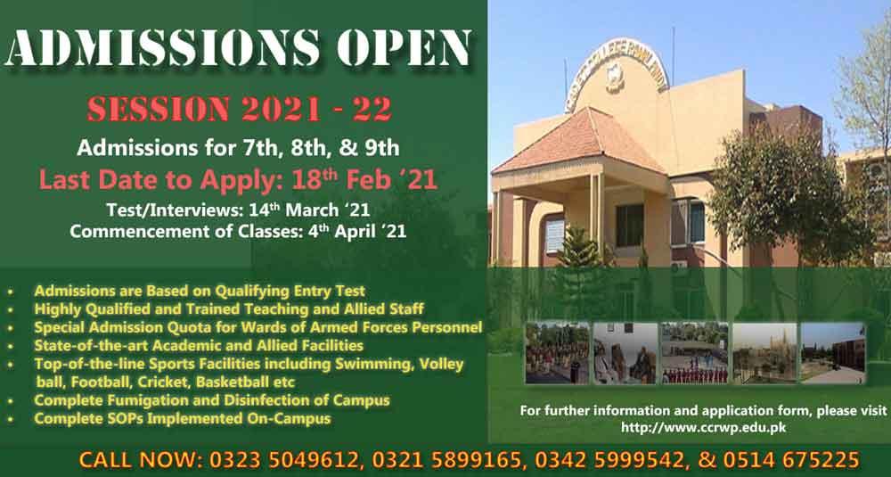Cadet-College-Rawalpindi-Admission-2021