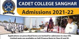 Cadet-College-Sanghar-8Th-Class-Admission-Test