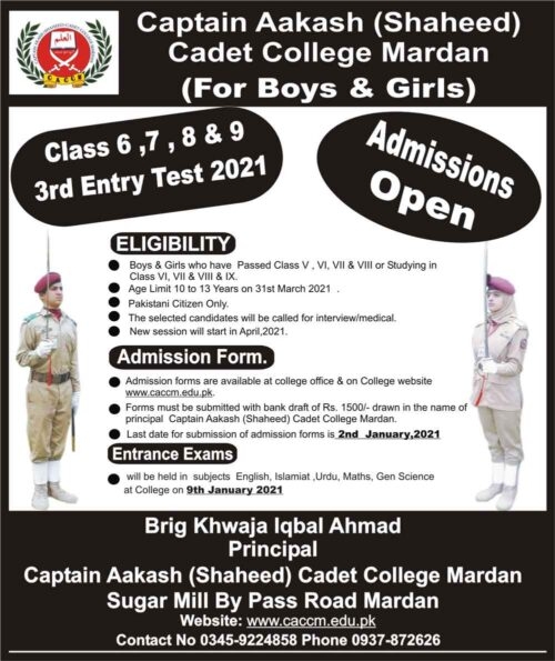 Captain-Akash-Shaheed-cadet-college-Mardan-Entry-Test-2021