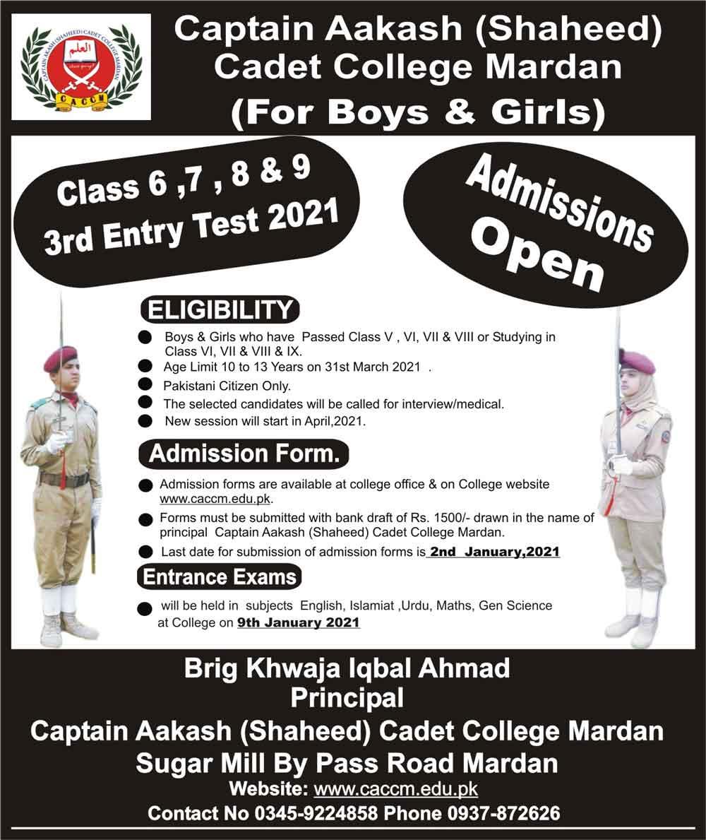 Captain-Akash-Shaheed-cadet-college-Mardan-Entry-Test-2021