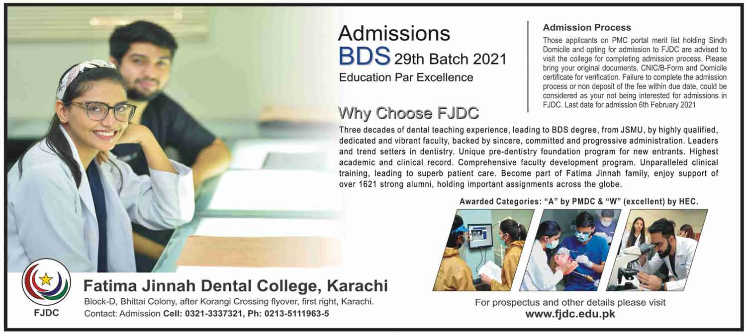 Fatima-Jinnah-Dental-College-Karachi-Admission-2021