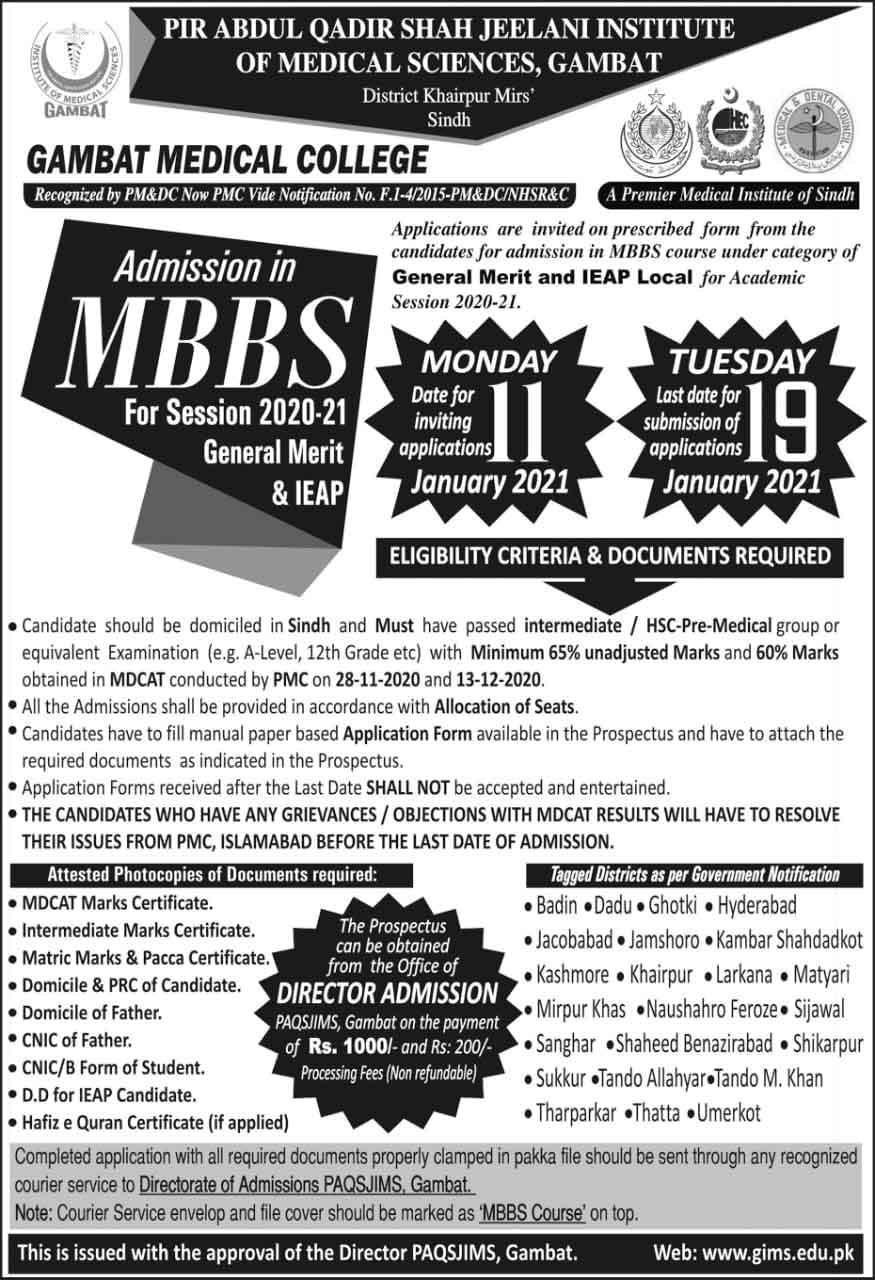GAMBAT-Medical-College-Admission-2021