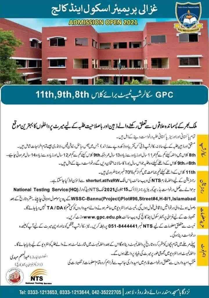 Ghazali-Premier-School-&-College-Scholarship-2021