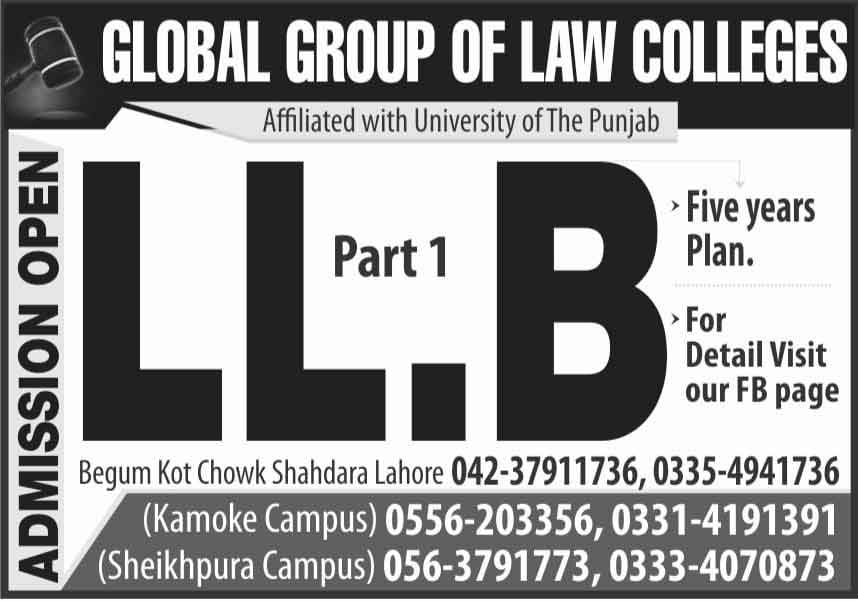 Global-Law-College-Shahdara-Lahore-LLB-Admission-2021
