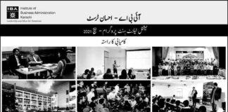 IBA-Karachi-National-Talent-Hunt-Program-2021