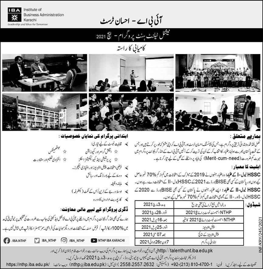 IBA-Karachi-National-Talent-Hunt-Program-2021