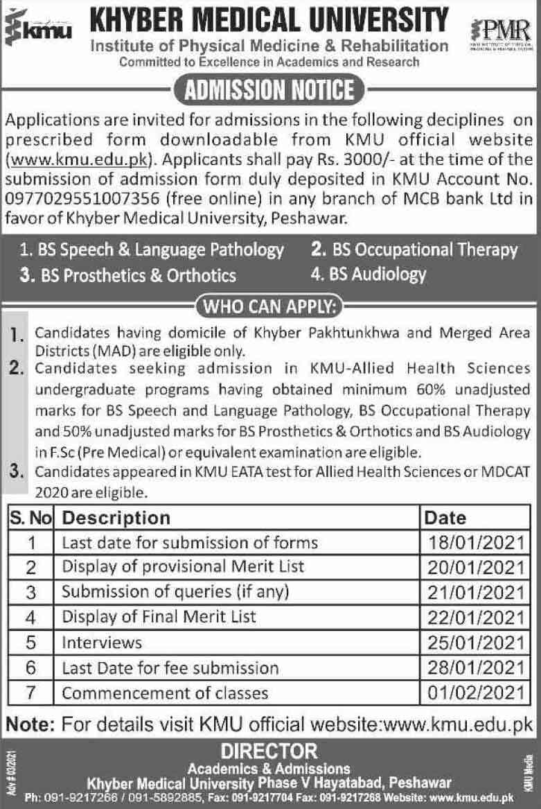 Khyber-Medical-University-Admission-2021